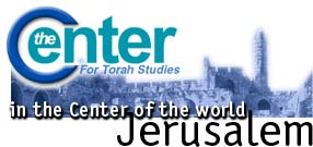 The Center for Torah Studies in the Center of the World, Jerusalem