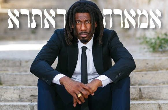 REMARKABLE INTERVIEW: Amare Stoudemaire Talks About Being Shomer Shabbos, Training With The Knicks On Yom Kippur 1