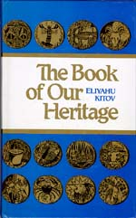 The Book of Our Heritage Cover