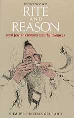 Rite and Reason