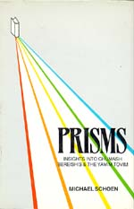 Prisms Cover