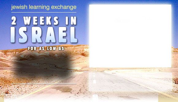 3 Weeks in Israel
