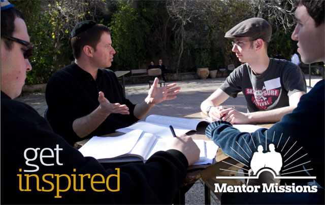 Mentors Mission to Israel : July 3 - July 8, 2012
