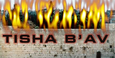 Thoughts on Tisha B'Av
