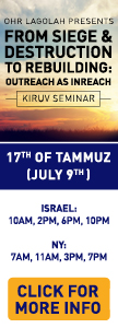 From Siege & Destruction to Rebuilding 17th of Tammuz