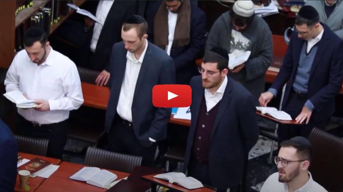 Yeshiva During Corona