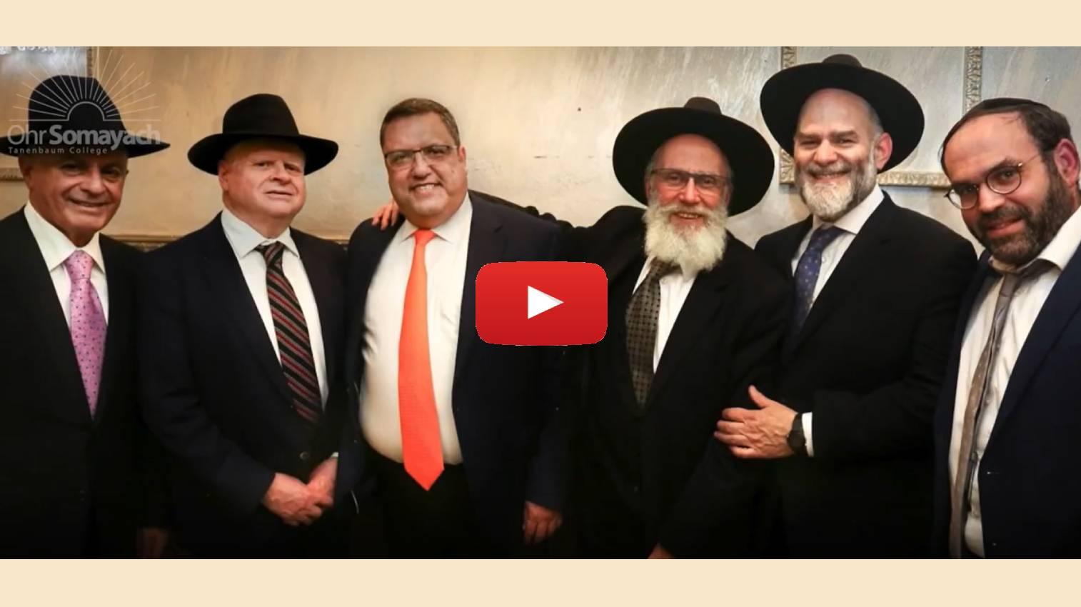 Specifying the Origin - Ohr Somayach's New Beis Midrash