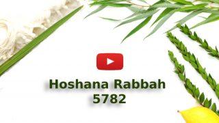 Hoshana